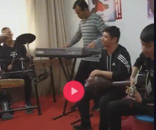 音乐班排练