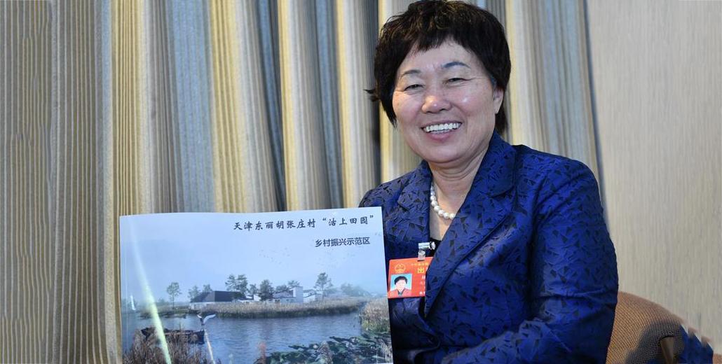 全国人大代表杨宝玲:让村民享受更多乡村振兴战略红利