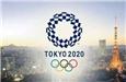 2020年东京奥运会迎来倒计时500天