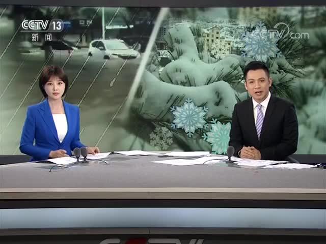 中央气象台 江南华南中到大雨 粤桂琼迎暴雨