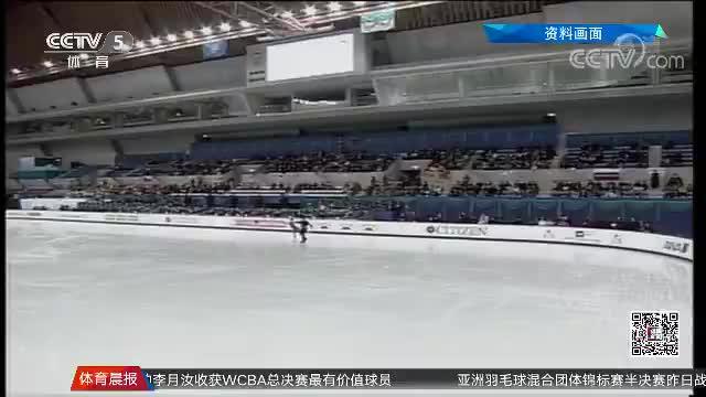 [花滑]新规则 新挑战 中国花滑未来可期