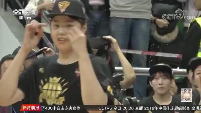 [WCBA]捧杯圆梦之夜 广东女篮剑指新王朝