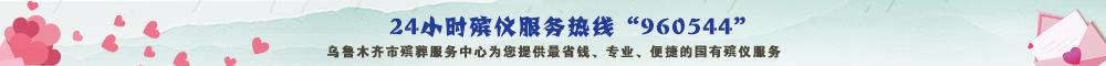 殡葬中心2