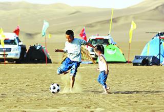 去大漠沙海听流沙风语看长河落日
