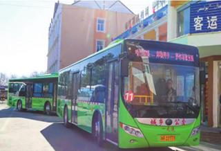 """阿勒泰开启城乡公交""""一元时代"""""""