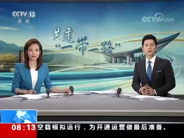 【壮丽70年 奋斗新时代——推动高质量发展调研行】北京:服务业扩大开放 激发新动能