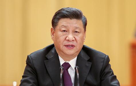 庆祝改革开放40周年大会举行