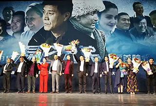 本土电影《昆仑兄弟》在乌鲁木齐市首映
