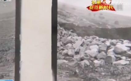 壮丽70年 奋斗新时代 山西平顺 西沟村:太行山里的乡村之变