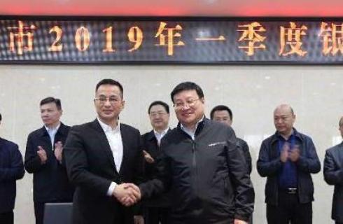 万博manbetx官网地址农信社与阿拉尔签订合作协议