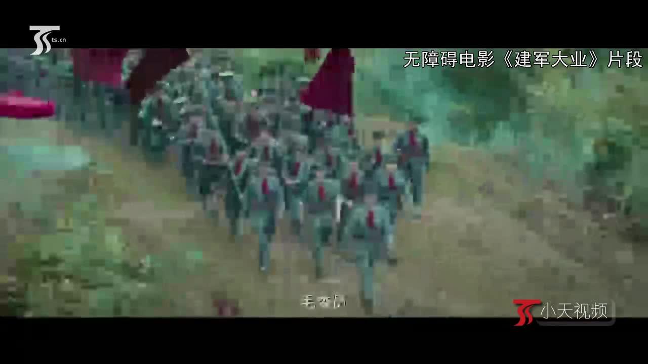 """新疆百余部无障碍电影说给盲人朋友""""看"""""""