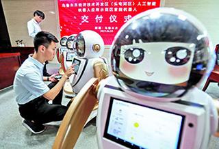 新疆首批75臺地產機器人交付使用