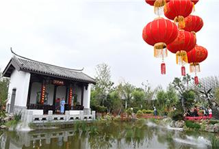 """北京世园会举办""""福建日""""活动"""