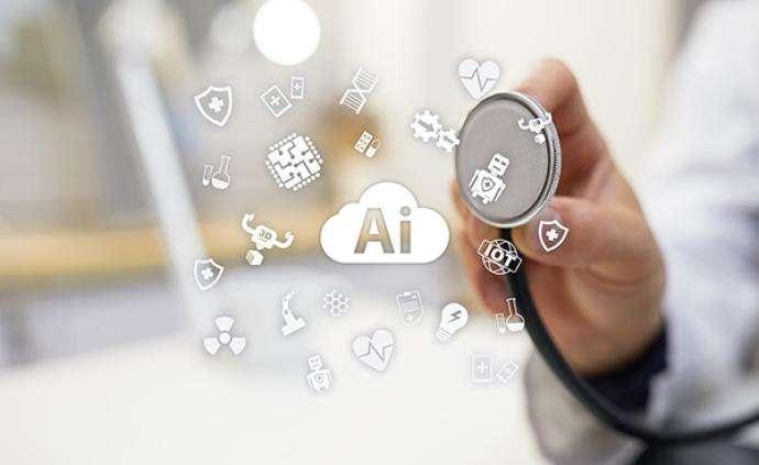 """儿科""""AI医生""""上岗 能看300多种疾病"""