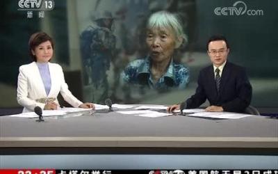 壮丽70年·奋斗新时代——记者再走长征路 徐昭英老人:39年守护红军墓