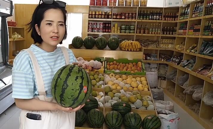 出来买西瓜吃!
