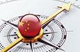 中国是世界经济增长的积极贡献者