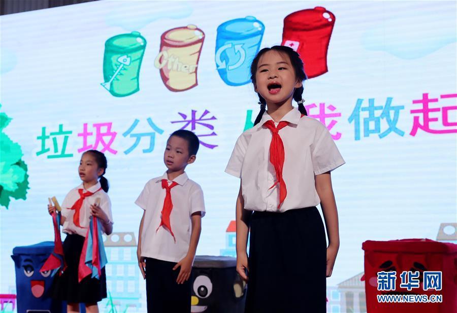 上海:科技活动为爱心暑托班添
