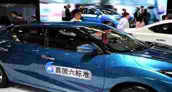 2019新疆国际车展开启盛夏狂欢