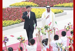 习近平同阿联酋阿布扎比王储穆罕默德举行会谈