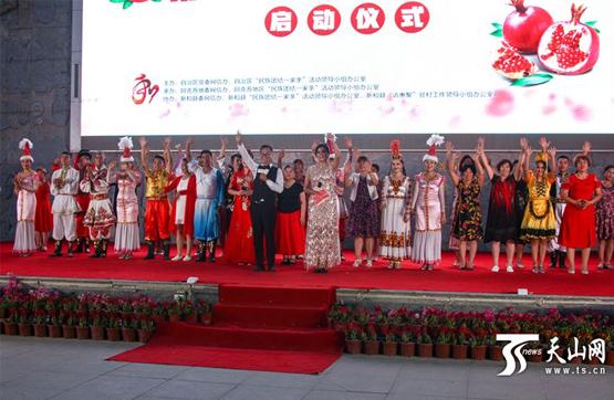 """第三届""""我是一颗石榴籽""""大型网络文化活动启动仪式在新和县举办"""