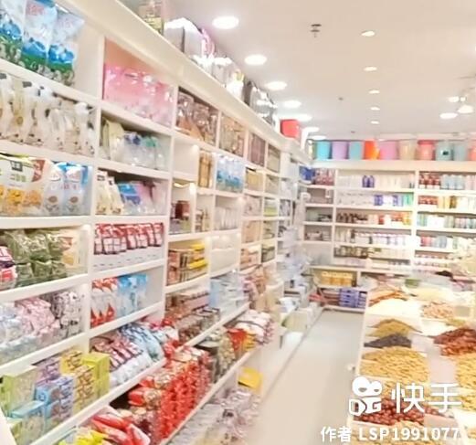 来看看,这就是我们教培中心毕业学员开的超市