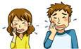 牙痛 分清原因對癥治療