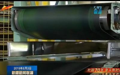 昌吉 新兴产业加速兴起 集聚发展新动能
