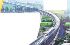 共和国发展成就巡礼——新疆