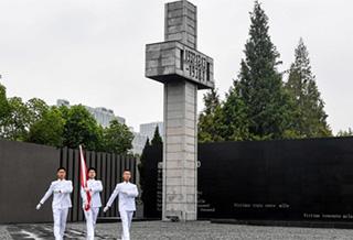 纪念中国人民抗日战争胜利74周年