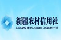 亚博体育app下载链接农村信用社联合社存贷款余额双创新高