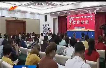 """自治区第六届""""好记者讲好故事""""演讲活动举行"""