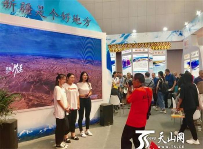 新疆秋冬季旅游风韵亮相2019中国旅游产业博览会