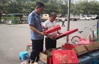 奇台县开展月饼市场专项检查活动