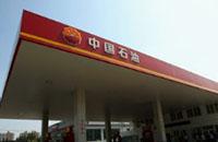 中石油博州分公司拟建10余座加油加气站