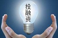 搭建政企金三方平台 数字经济投融资联盟成立