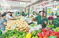 中秋假期全国蔬菜瓜果肉蛋供应充足 价格普遍回落