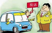 车内环境成汽车质量投诉热点 专家呼吁尽快出标准