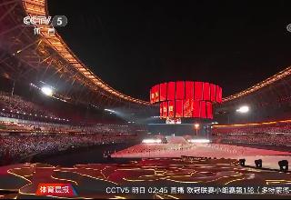[综合]全国少数民族传统体育运动会圆满结束