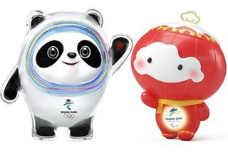 北京2022年冬奥会吉祥物和冬残奥会吉祥物发布