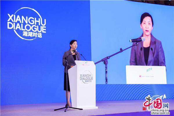 业界大咖齐聚湘湖对话 世界旅游联盟再升级