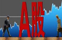上半年新疆超八成上市公司实现盈利