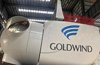 新疆企业研制出全国首台国产8MW机组