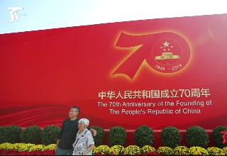 新疆元素亮相庆祝中华人民共和国成立70周年大型成就展