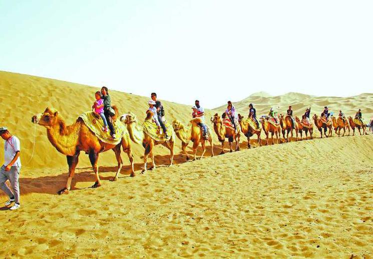 体验大漠穿行