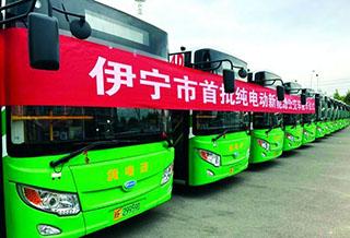 """伊宁市首批132辆纯电动公交车""""上岗"""""""