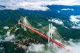 為你驕傲中國大橋!