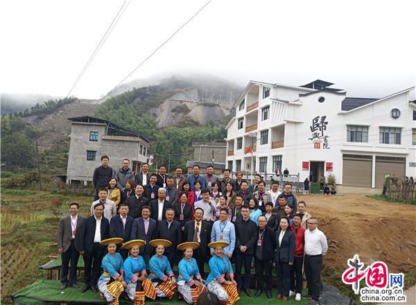 http://www.2ku8.net/hunanxinwen/68320.html