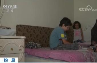 约旦 国际援助减少 叙难民面临困境