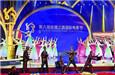 第六届丝绸之路国际电影节开幕